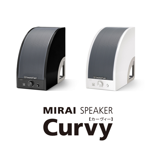 mirai speaker