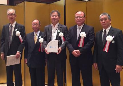 第6回ビジネス・イノベーション・アワード 奨励賞受賞