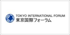 株式会社東京国際フォーラム
