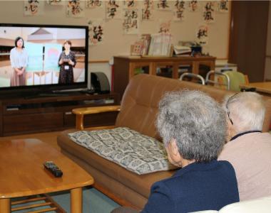特別養護老人ホームでの利用